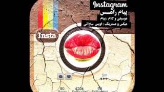 Video instagram payam ramses download MP3, 3GP, MP4, WEBM, AVI, FLV Agustus 2017