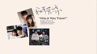 [ Eng/Pinyin ] Lovely Us OST  
