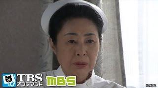 理絵(秋本奈緒美)が病院を去って1週間。園絵(中村玉緒)は後任の主任を決...