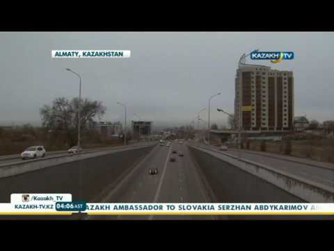 28 Swiss companies ready to invest in Kazakhstan - Kazakh TV