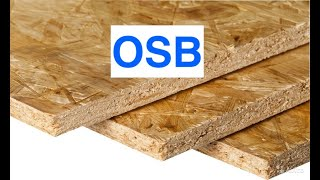 видео Полы из древесно-стружечных и древесно-волокнистых плит