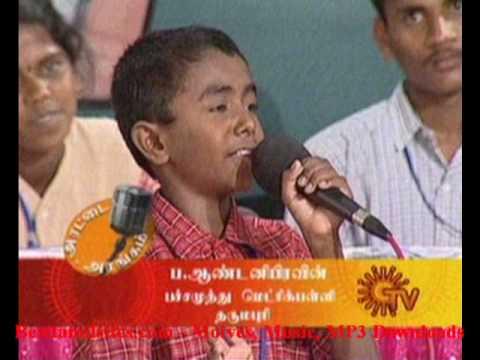 makkal arangam title song mp3