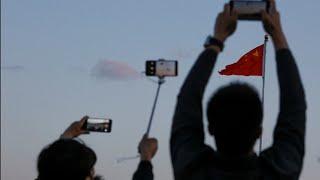 12/16【时事大家谈】北京的民族狂热:中国崛起美国衰落? - YouTube
