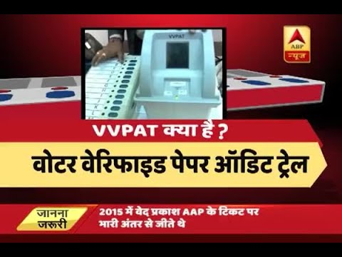 Kejriwal dares BJP to conduct all elections via VVPAT after victory in Bawana by-poll