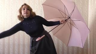 Чудо-зонт и палантин из коллекции
