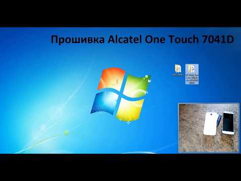 Прошивка Alcatel One Touch POP C7 7041D