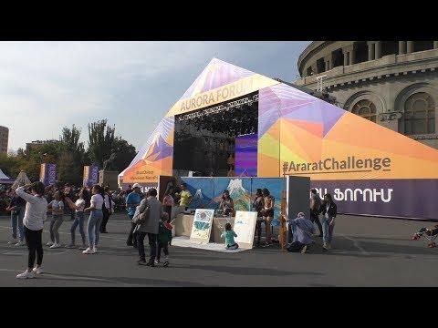 Ереван, пл.Свободы, в дни АВРОРА форума, 20.10.19, Su, Video-1.