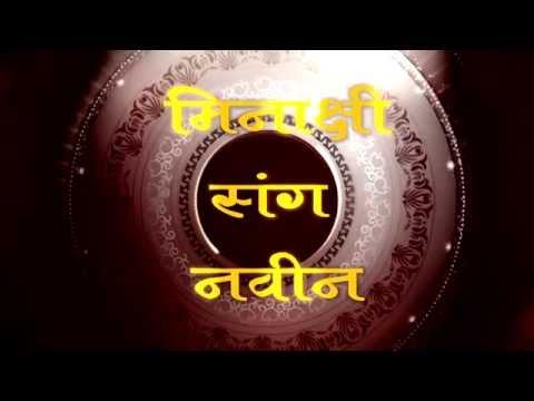 Naveen with meenakshi-3120