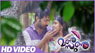 Monsoon Malayalam Movie | Scenes | Aisha Azim Hot Scene With Romantic Dialogue | Aisha Azim