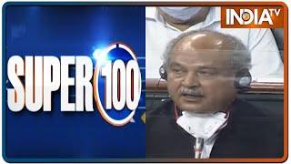 Super 100 News | September 20th, 2020