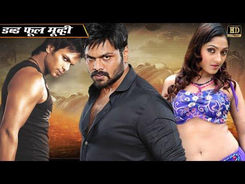 Ek Taqatwar - The Mighty-  Full Length Action Hindi Movie