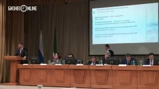 Коллегия Минпромторга РТ. Доклад министра Равиля Зарипова