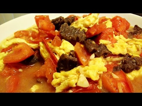 Tomato beef eggs quick easy 20 minute chinese tomato beef eggs quick easy 20 minute chinese food dinner idea forumfinder Gallery