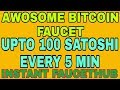 AWOSOME BITCOIN FAUCET || UPTO 100 SATOSHI EVERY 5 MIN || INSTANT FAUCETHUB