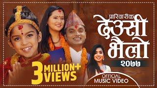 Tihar Song 2077 देउसी भैलो   Deusi Bhailo By Pashupati Sharma, Shanti Shree Pariyar & Aayusha Gautam