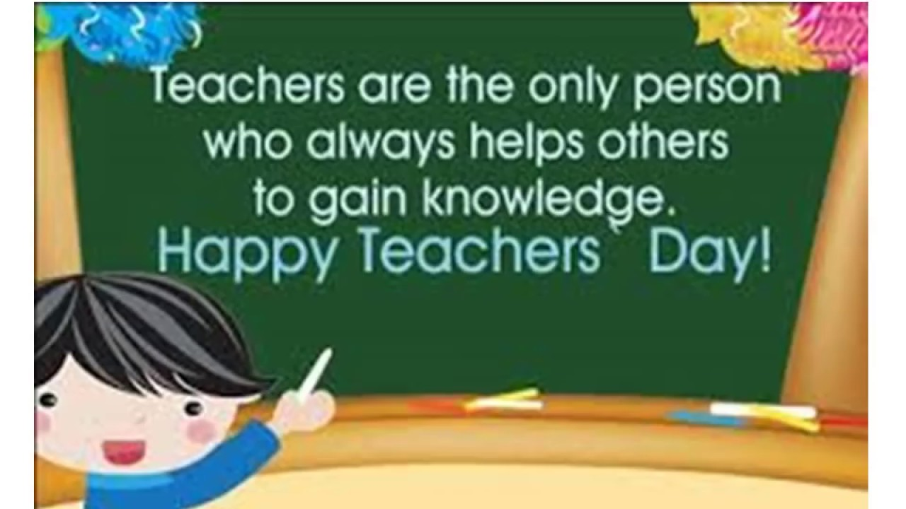 Happy teachers day dear teachers in the world youtube happy teachers day dear teachers in the world spiritdancerdesigns Images
