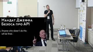 Платформа мессенджера Авито как продукт
