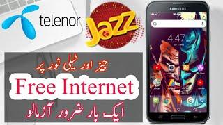 Jazz & Telenor Free Internet 2018 | 100% Working