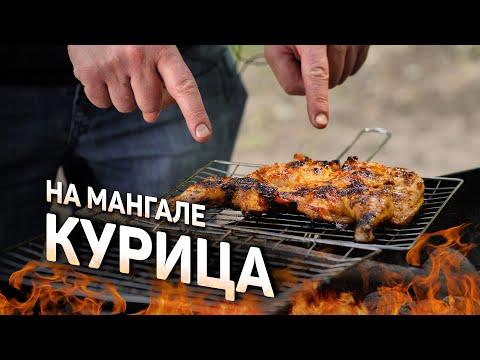 Вопрос: Как приготовить курицу барбекю?
