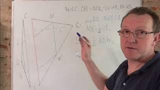 Теорема Вариньона. Середины сторон четырёхугольника.