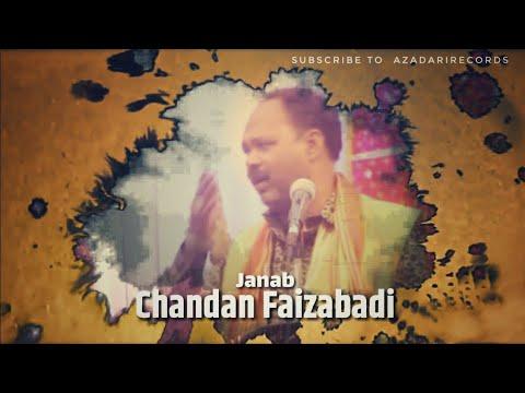 Janab Chandan Faizabadi | Jashn e Malikatul Arab | Mumbai | Haidery Jama Masjid