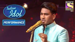 Sunny के गाने से हुए सब Impress! | Indian Idol Season 11