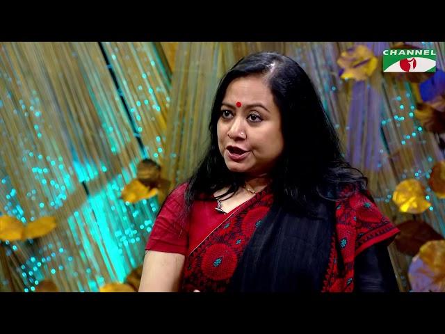 Amader Shontanera   Nasir Uddin Yousuf   Shawan Mahmud   Dr Nuzhat Chowdhury   Channel i Shows   You
