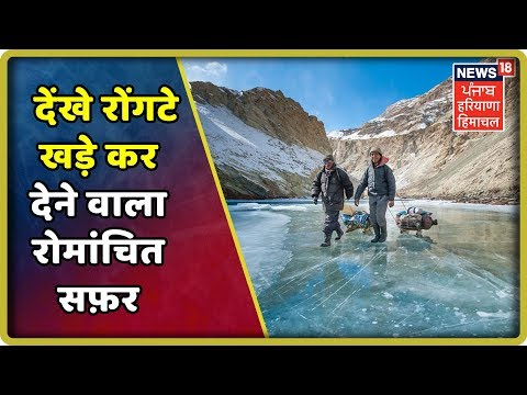 Best of ladakh -Leh Manali HIghway | Ep-6 | chang la-sarchu-manali | Leh Ladakh Road Tripиз YouTube · Длительность: 13 мин17 с