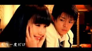 [お兄ちゃんガチャ] 夢花火/Yume Hanabi (岸優太 x 秋月成美 )