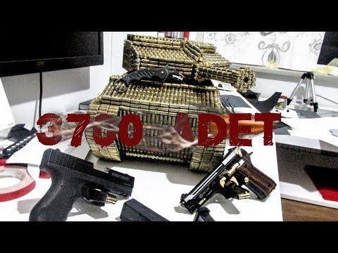 3.700 Mermiden Tank Maketi Yaptık !!! - Hunharca Emek İçerir.