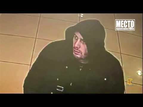 Сводка  Ударил полицейского на ЖД вокзале  Место происшествия 15 01 2020