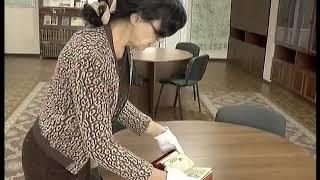 Рідкісні рукописи та стародруки показали в Кропивницькому