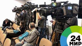 Фестиваль документального кино «Евразия.Doc» открыли Москва и Минск - МИР 24