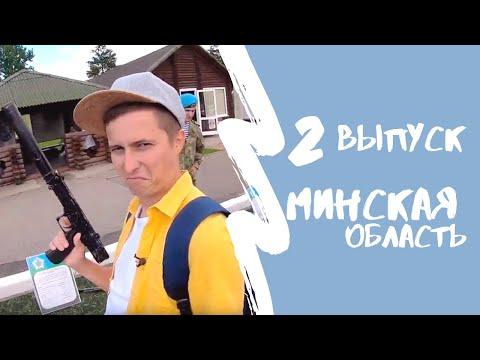 Вопрос: Какова карта грибных мест Толочинского района (Витебской области)?