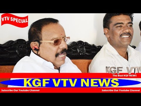 KGF VTV NEWS|| BJP KGF Candidate || No confidence ||Mother tongue Day