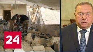 Владимир Шаманов: в положении загнанной в угол мыши террористы в Сирии применят весь арсенал - Рос…