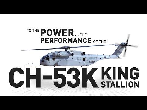 #OnlyTheKCan Meet the Heavy Lift Needs of the USMC