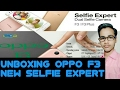 Oppo f3 unboxing and review