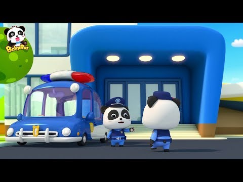 Brave Policeman Patrols the Street | Baby Panda Police Office | BabyBus