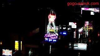 Beach Rd Soi7 and Soi8-Pattaya 2017 thumbnail