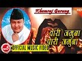 Download Nepali Evergreen Song |