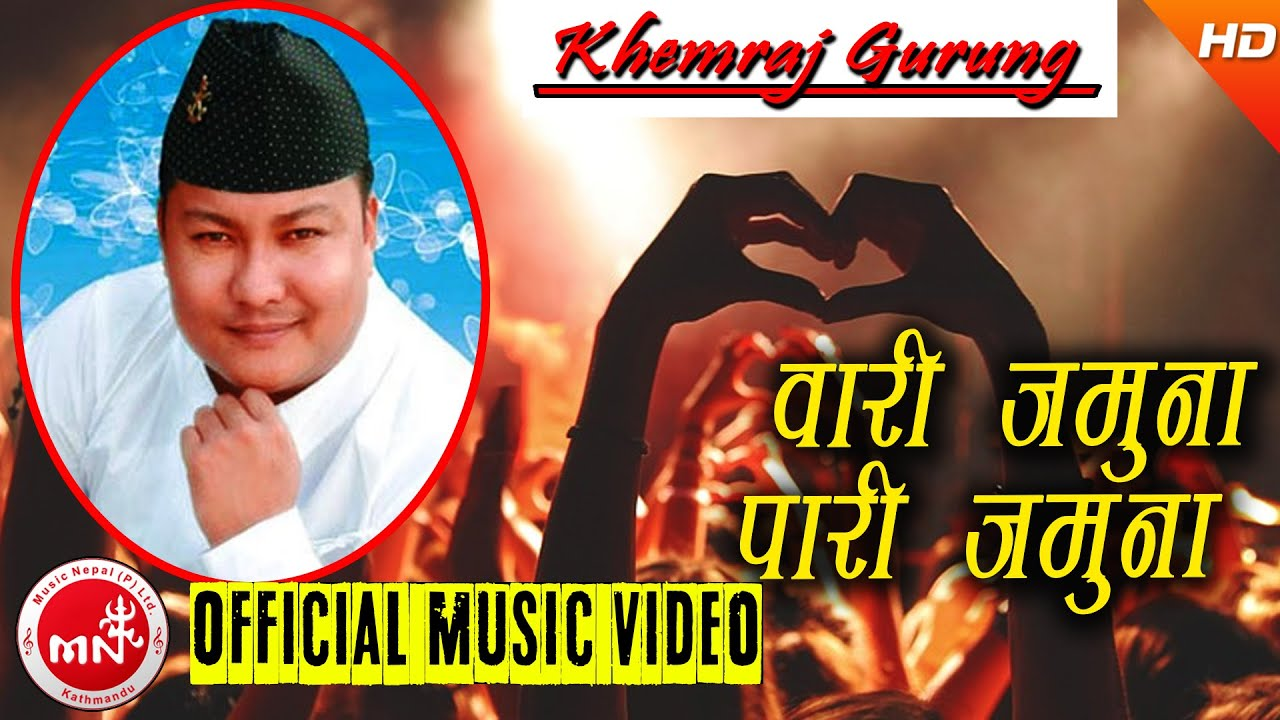 Nepali Evergreen Song |