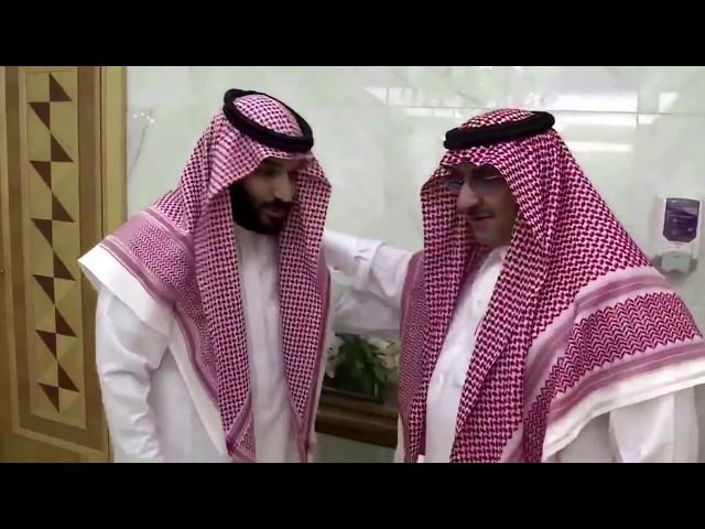 مبايعة الامير محمد بن نايف للأمير محمد بن سلمان