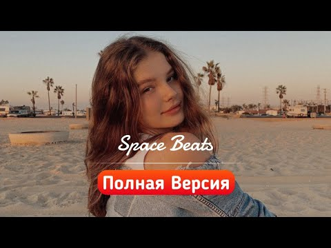 Тима Белорусских - Окей   Окей мы просто играем в жизнь