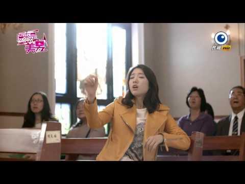 Park Shin Hye At Fabulous Boys (Taiwan Drama) Episode 01 ENG ARA Sub
