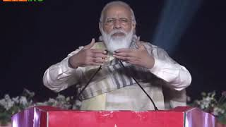 देश की रक्षा में अपनी शहादत देने वाले हमारे सपूतों को मैं नमन करता हूं: पीएम मोदी