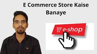 Wie das Erstellen von E-commerce-Shop Von Ihrem Handy, Ohne Investition ll Wir Machen Wiederverkäufer