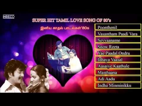 tamil film songs superhit tamil love songs jukebox youtube
