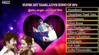 Tamil Film Songs | Superhit Tamil Love Songs Of 80