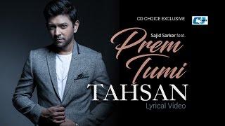 Prem Tumi   Tahsan   Lyrical Video   Sajid Sarker   Bangla New Song   Full HD